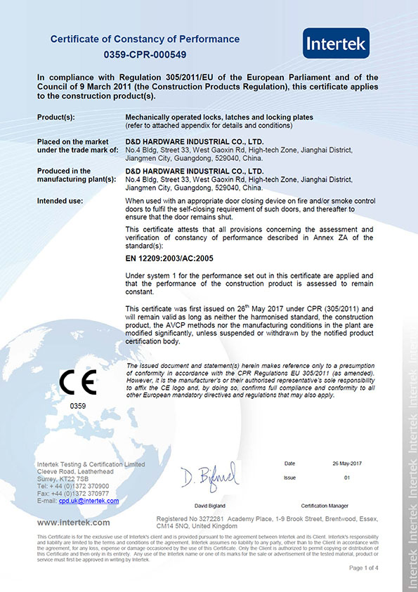 CE EN12209 Lock-D&D Hardware certification